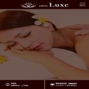 salon Luxe~サロンラグゼ