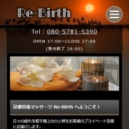 Re-Birth