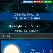 Moonlight~ムーンライト~