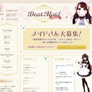 Dear Maid~メイドリフレクソロジー~