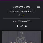 Cattleya Caffe