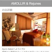 Ayu's Salon A&R