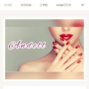 Andell~アンデル