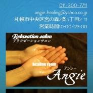 healing room Angie