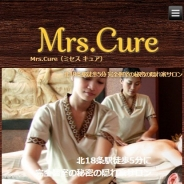 Mrs.Cure