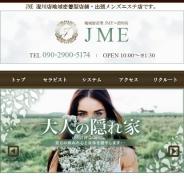 JME澄川店