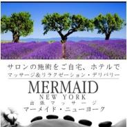 MERMAID NEW YORK(マーメイドニューヨーク)