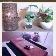 Relaxation Salon 101