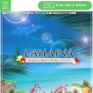 LAHAINA~ラハイナ