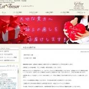Est*Tresor(エストトレゾア)泉中央店