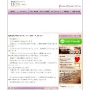 仙台TERRACE〜テラス