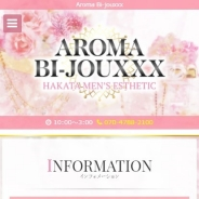 aroma bi-jouxxx