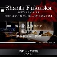 Shanti Fukuoka