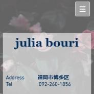 julia bouri (ユリア ボリ)