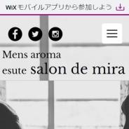 Salon de Mira [サロン・ド・ミラ]
