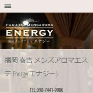 ENERGY [エナジー]