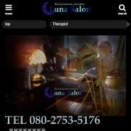 Luna Salon [ルナサロン]