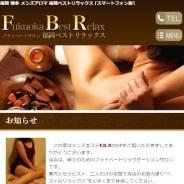 Fukuoka.Best.Relax