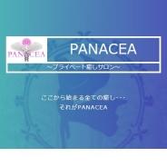PANACEA(パナケア)