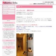 田町メンズエステR&M