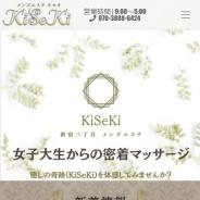 KiSeKi【キセキ】