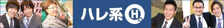 洗体アカスリとHなスパのお店(埼玉ハレ系)【急募求人】