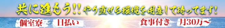 アップワードグループ【急募求人】