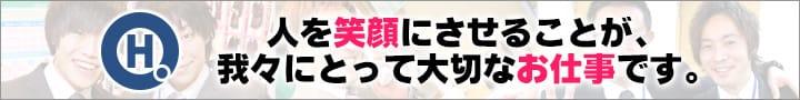 スイート女子(川崎ハレ系)【急募求人】