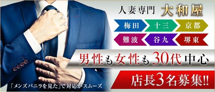 大和屋(有限会社YSP)
