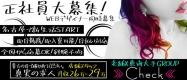 妹CLUB 萌えリーン学園 本校