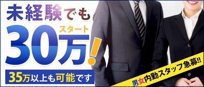 宇都宮・KAISYUN-SEIKANクリニック