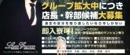 大阪♂FUZOKUの神様 日本橋本店