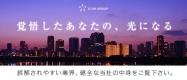 上野マッサージ倶楽部