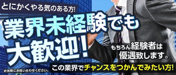 デザインヴィオラ東京の男性高収入求人