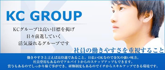 アイドル hi school kirakiraの男性高収入求人