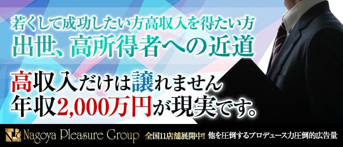 CLASSY. 東京・錦糸町の男性高収入求人