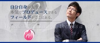 大阪クライングループの男性高収入求人