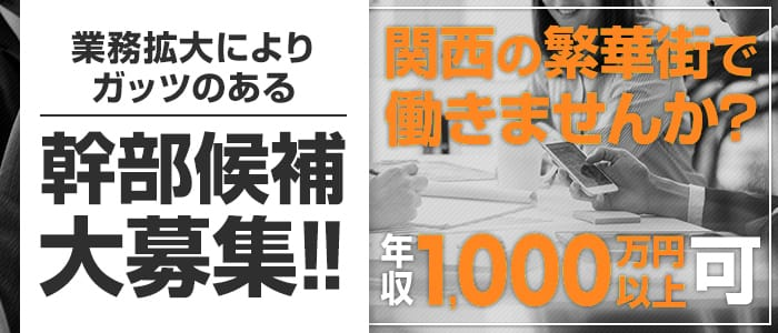 ONAKURAステーション日本橋