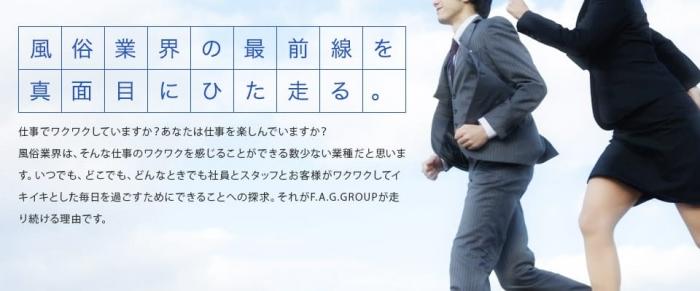 Sakuraの男性高収入求人