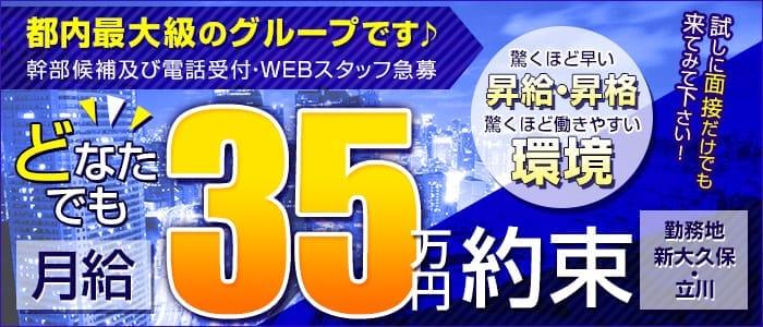 THEchikan電車.com
