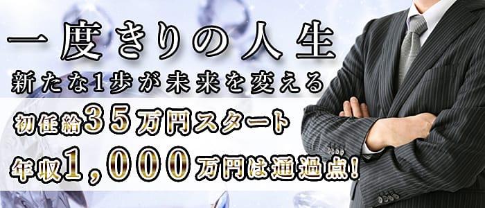 神奈川・西東京デザイングループの男性高収入求人