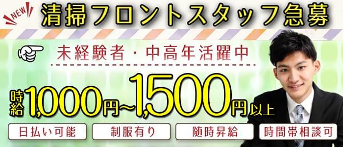 ビデオ館24 桶川店の男性高収入求人