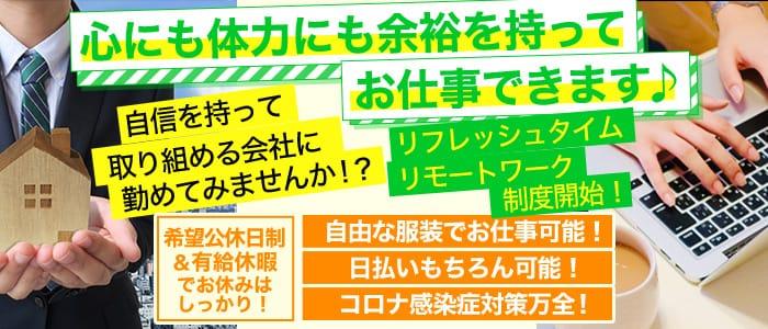 熟女10000円DELIHEALの男性高収入求人