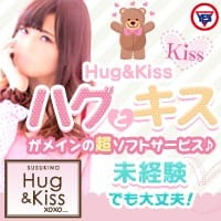 YESグループ Hug & Kiss