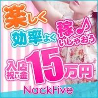 NACK FIVE