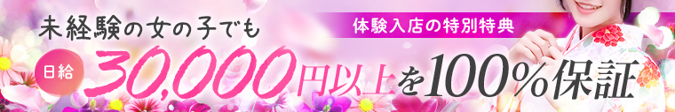 百花繚乱(百花繚乱グループ)