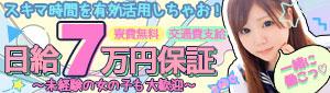 フィーリングin静岡(FG系列)