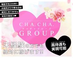 CHA.CHA.GROUP