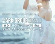 福山アークグループ