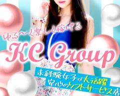 KCグループ